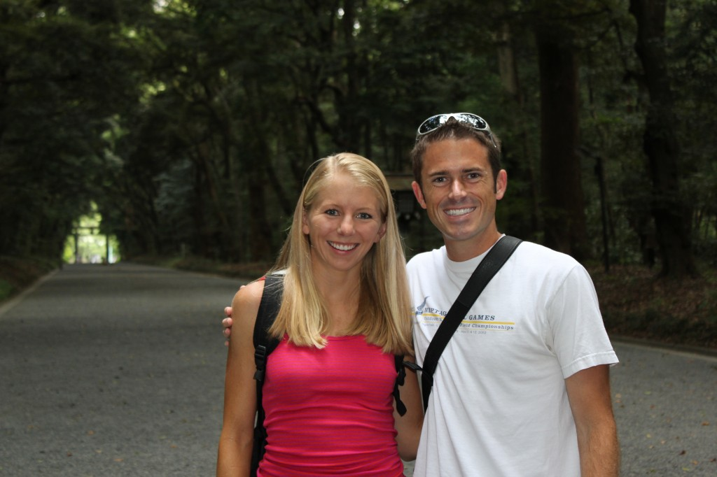 Kevin and Megan enjoying a park in Asia, 2012